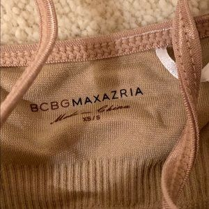 BCBGMaxAzria Tops - BCBGMAXAZRIA Daisy Camisoles